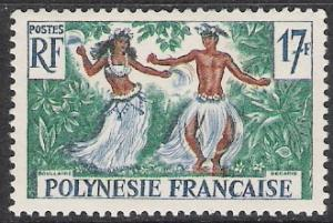 French Polynesia #194 Dancers MH