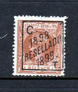 Philippines 1 mill 1898 Overprint (unused no gum)