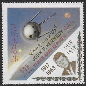 Yemen, Arab Republic YAR 1965 Kennedy Spacecraft Space Ovpt in BROWN F/VF-NH
