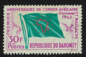 Dahomey Flag First Anniversary of Union of African and Malagasy States 1v SG#167