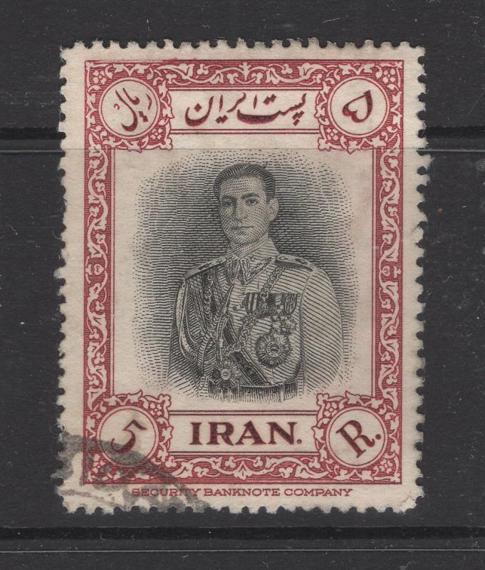Iran - Persia 1960 Mohammad Reza Shah Pahlavi 5r Stamp Scott 940 F