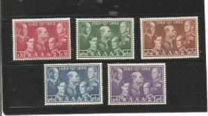 #745 - #749 George I, Constantine XII, Alexander I, George II and Paul i