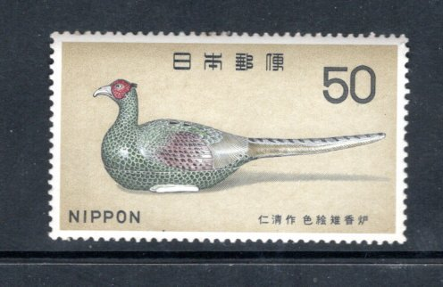 JAPAN 1011 MNH VF Peasant shaped incense burner