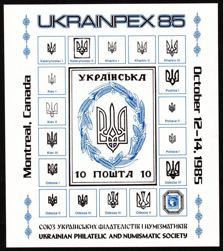 Ukrainian Philatelic Society (Canada) Cinderella Souvenir