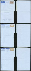 Sudan Collection of Postal Stationary (35 items)
