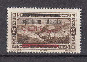 LEBANON- LIBAN MNH SC# 90A O/P IN BLACK AND RED
