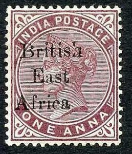 KUT 1895 1a Variety Broken H of British M/M