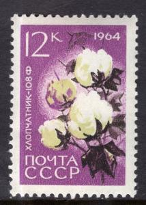 Russia MNH 2918 Cotton LOOOOK!!!!