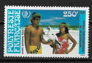 1985 French Polynesia C214 Island youths with frigate bird MNH