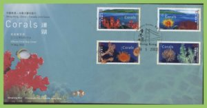 STAMP STATION PERTH Hong Kong # FDC  Corals Issue 2002 VFU