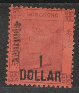 HONG KONG 1891 QV $1 ON 96C WITH CHINESE CHARACTERS