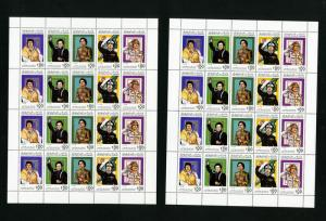 Libya Stamps #1248 in Strips of 5x Total 15x Stamps NH Scott $150