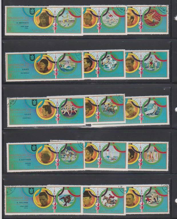 AJMAN SET OF STAMPS MNH&USED(15)  LOT#501a