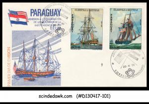 PARAGUAY - 1975 200th Anniversary of the Independence of the United States of Am