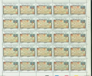 MEXICO C605(25) MEPSI CONVENTION, FULL SHEET OF 25, MINT, NH. F-VF.