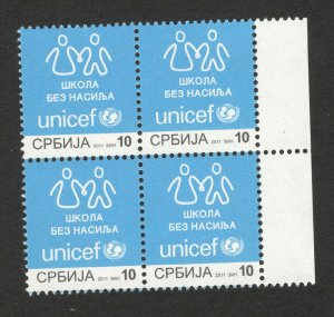 SERBIA-MNH** BLOCK OF 4 TAX STAMPS-UNICEF-2011.