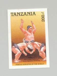 Tanzania #494 Sumo Wrestling, Sports 1v Imperf Proof