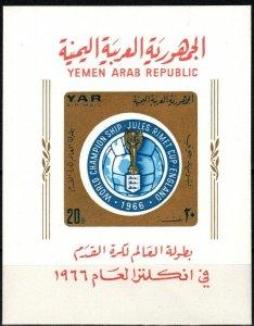 Yemen #226Gz MNH CV $6.00  (X7315)