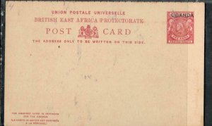 UGANDA COVER (P1808B) QV REPLY PSC REPLY CARD UNUSED