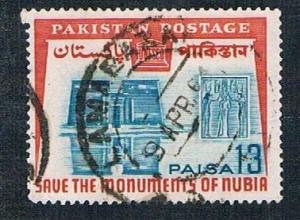 Pakistan 212 Used University (BP1816)