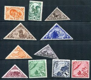 Tannu Tuva Russia 1932/35 Accumulation Unused  7445