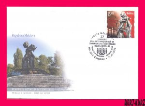 MOLDOVA 2020 International Day of Holocaust Victims Memory Monument Mi1129 FDC