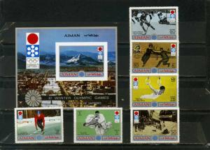 AJMAN 1971 WINTER OLYMPIC GAMES SAPPORO SET OF 6 STAMPS & S/S MNH