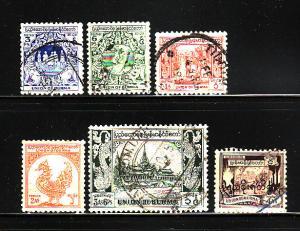 Burma 102-103, 105-106, 109-110 U Various (B)