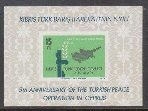 Turkish Cyprus 70 Souvenir Sheet MNH VF