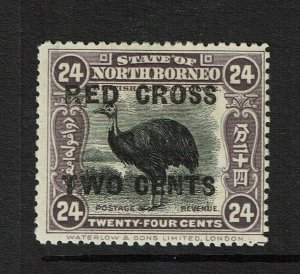 North Borneo SG# 226 Mint Hinged / Multi Hinge Rem - S9944