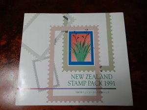 New Zealand Stamp Pack 1991
