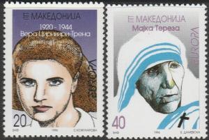 Macedonia,  #75-76  Unused  From 1996