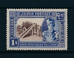 [97013] India Jaipur 1947 Obsevatory  MNH