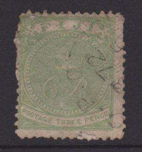 Fiji Sc#16 Used