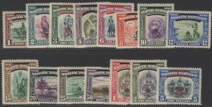 NORTH BORNEO SG335/49 1947 CROWN COLONY SET MNH