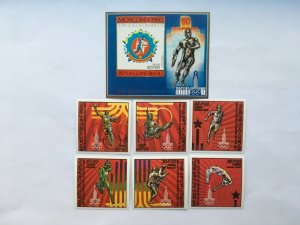 GUINEA BISSAU 1980 554-59 Block 166 B  Olympics Games Moscow Mint