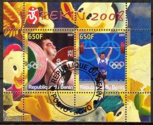 {g0055} Benin 2007 Disney Olympics Lifting Difficulties Used / CTO Cinderella