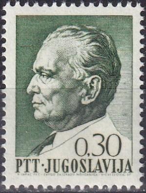 Yugoslavia #926  MNH  (K2242)