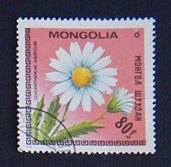 Flowers (R-280)