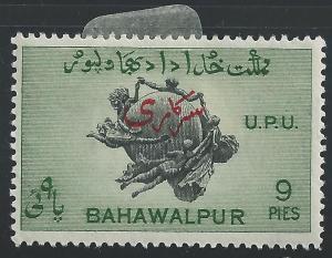 Pakistan-Bahawalpur #O25 9p UPU Monument, Bern MH
