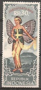 Indonesia #739 Mint Never Hinged F-VF (B4516L)