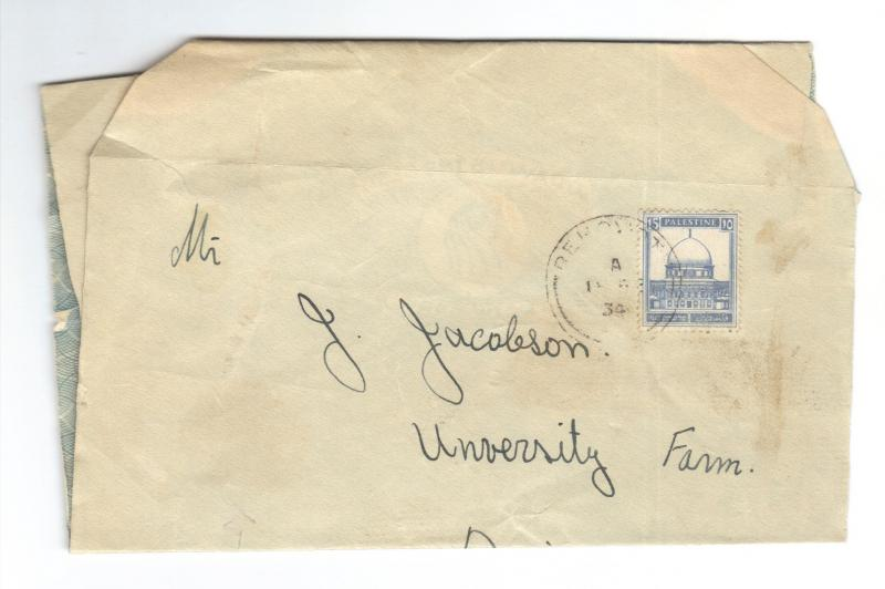 1934 POSTAL COVER PALISTINE Scott#76 (Mosque Of Omar) 15c Gray Blue To USA