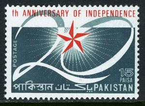 Pakistan 239, MNH. Independence, 20th anniv. Star and 20, 1967