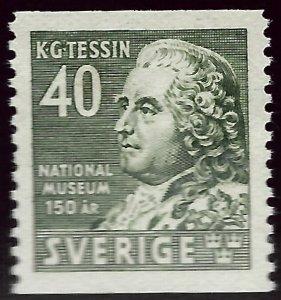 Sweden SC#331 Mint VF hr...Bid to Win!!