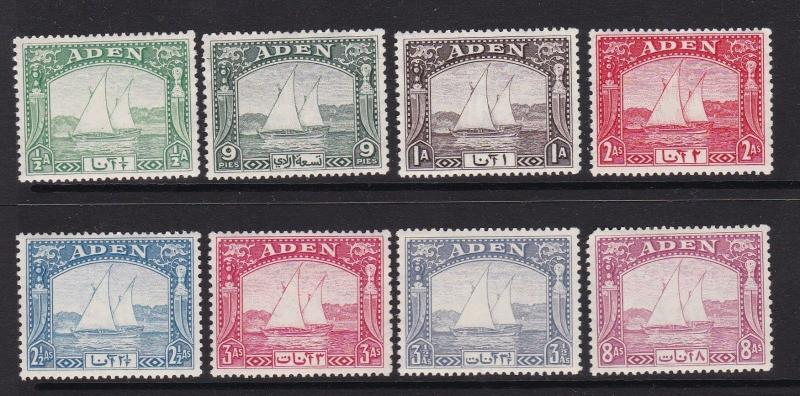 ADEN 1937 DHOWS SET TO 8a LIGHTLY HINGED MINT cv 7300 rs