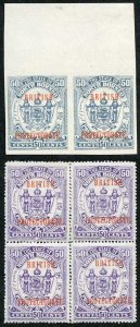 North Borneo SG140 IMPERF PLATE PROOF PAIR (no gum) with issued stamp