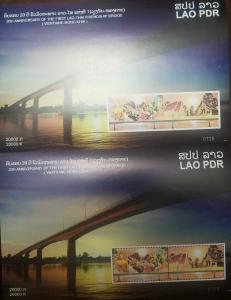 L) 2014 LAOS, 20TH ANNIVERSARY OF THE FIRST LAO-THAI FRIENDSHIP BRIDGE, PERFORAT