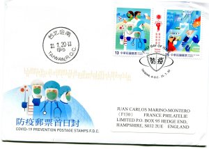 Taiwan 2020 COVID-19 PREVENTION Postage Stamps in FDC