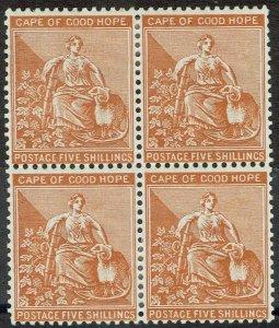 CAPE OF GOOD HOPE 1893 HOPE SEATED 5/- BROWN ORANGE BLOCK WMK ANCHOR