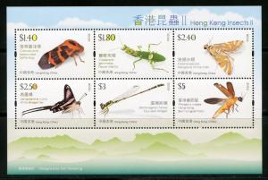 HONG KONG SCOTT#1545a INSECTS  SELLING LOT OF 50 S/S MINT NH